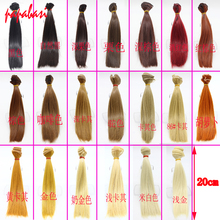 15 100cm hair refires bjd hair 20cm 100cm black gold brown khaki white coffee color 25