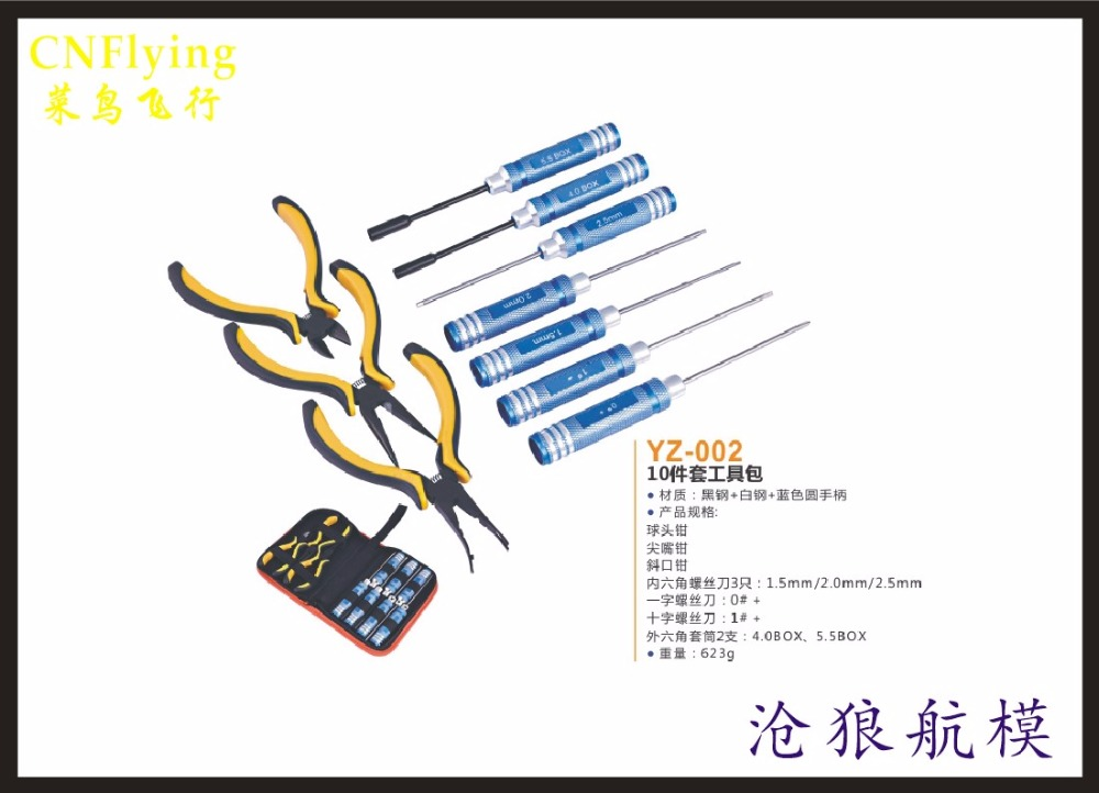 free shipping: Repair RC Hobby  model Tools  10 in 1 tools bag for Airplane RC Car  Boat  X-UAV  Assemble TOOLS new phoenix 11207 b777 300er pk gii 1 400 skyteam aviation indonesia commercial jetliners plane model hobby