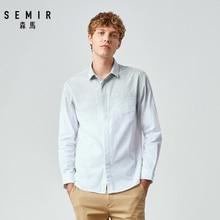 SEMIR Long sleeve shirt men 2019 new autumn gradient casual shirt men's  turn-down collar pure cotton chic lapel shirt