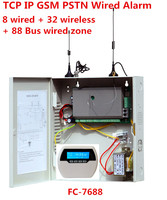 Metal Box Alarm TCP/IP GSM Wired Alarm System Support 8 wired and 32 wireless zone and 88 wired bus zone