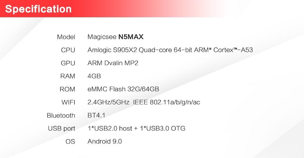 N5max_07