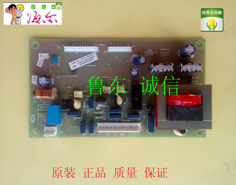 Haier refrigerator power board control board main control board 0064001047 applicable to A 242S BCD-222S 95% new for haier refrigerator computer board circuit board bcd 198k 0064000619 driver board good working