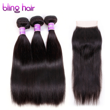 Bling Hair Brazilian Straight Hair Bundles with 4*4 Lace Closure 4Bundles Deals 100% Human Hair Weaves Natural Black Double Weft