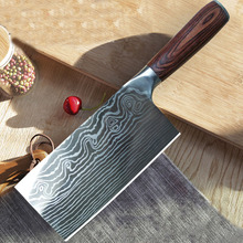 Handmade Forged Chef Knife Clad Steel Chinese Cleaver Professional Kitchen Knives Meat Vegetables Slicing Chopping Tool