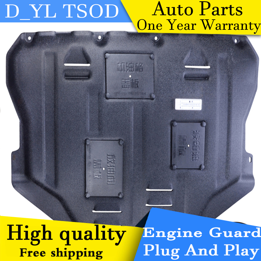 Best Tires For Toyota Prius: D_YL Car Styling For Toyota Prius Plastic Engine Guard