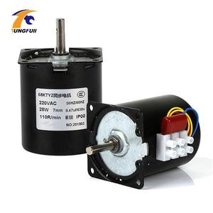Image 1 - 1PC 220V AC 28W 68KTYZ Synchronous Gear Motor 68 KTYZ Permanent Magnet Synchronous Motor 2.5/5/10/15/20/30/50/60/80/110rpm