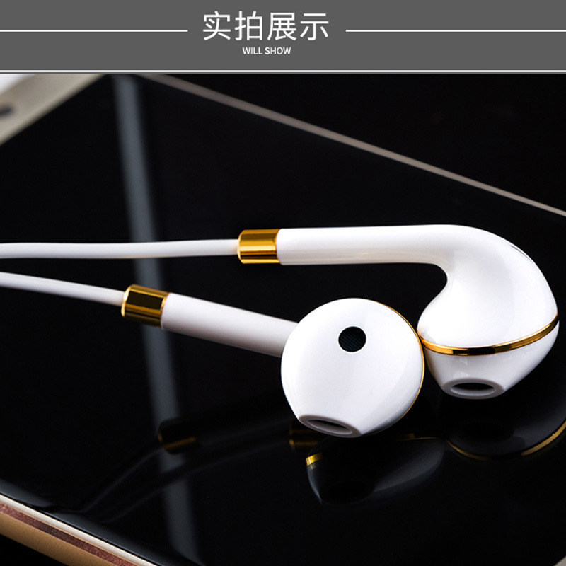 Professional Earphone Metal Heavy Bass Music Earpiece for Xiaomi Mi 5c 6 Mi5c Mi6 Headse ...
