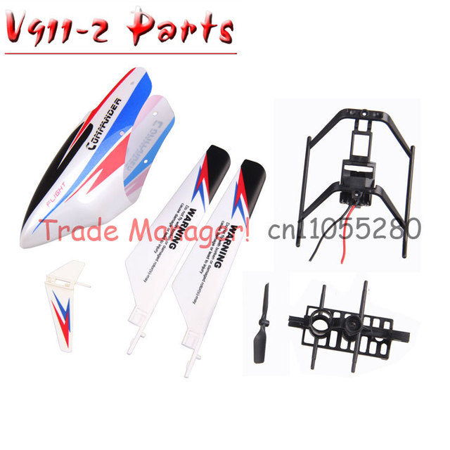 Wholesale  v911-2 new wl rc parts Main fan landing gear rc v911-2 parts v911 Series