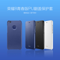 Original Huawei Honor 8 Lite Flip Case PC PU Leather Protective Back Cover Housing For Honor8