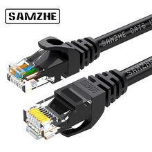 SAMZHE Cat6 Patch Cable Ethernet Cable 1m/2m/3m/5m/8m  1G Lan Cable Cord for Computer Laptop Blue-Ray