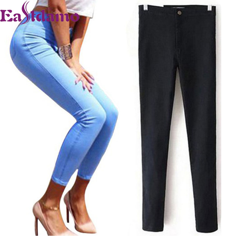 2016 black women 39 s high waist skinny jeans high stretch. Black Bedroom Furniture Sets. Home Design Ideas