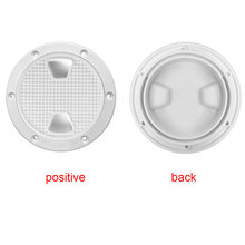 4 Inch Motorhome Speed Boat White Inspection Access Durable Hatch Cover Accessories Non Slip Round Plate ABS Hole Easy Opening