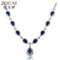 ZOCAI TOP LUXURIOUS SERIES DEEP BLUE SAPPHIRE 12.0 CT SAPPHIRE NECKLACE WITH 2.8 CT DIAMOND 18K WHITE GOLD NECKLACE H026576