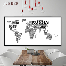 Large Paintings For Living Room Wall Letter World Map Modern Minimalist Decorative Painting Nordic Style Home Decor