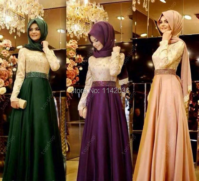 Modest Fashion Long Sleeve Ball Gown 2015 Hijab Prom Dresses Evening ...
