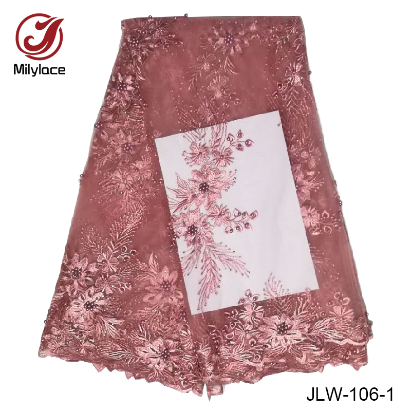 High quality african french tulle lace fabric with beautiful beads 3d flower pattern design french net