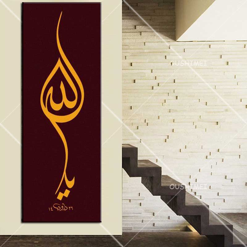 Online buy wholesale modern islamic art from china
