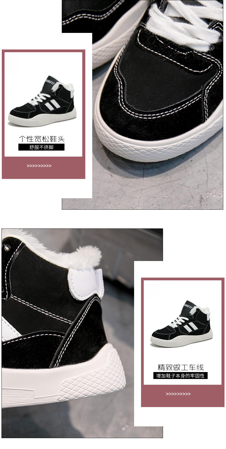 Cat New Unique Flywire Weaving 3D Printing Shoe For Boys Girls