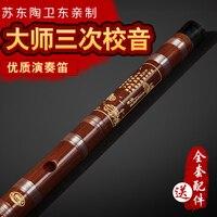 Флейта бамбуковая флейта профессионал высокого качества играя уточненный бамбуковый горький бамбуковый флейта, музыкальный инструмент вз