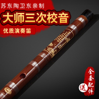 Flute Bamboo Flute Professional High grade Playing Refined Bamboo Bitter Bamboo Flute Musical Instrument Adult child