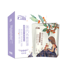 2018 Acupuntura Tens Eye Plaster, Sleep Heating, Heating Shield, Lavender Removing Black Eye, Sticking Shade, Relieving Fatigue