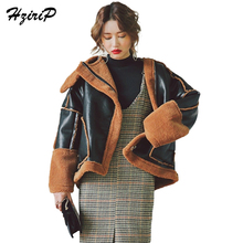 HziriP Lambs Plush Leather Short Thick Women's Winter Coat 2017 Moto&Biker Full Sleeves POLO Collar Warm Women Coats Fashion