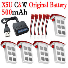 Original SYMA X5UC X5UW Drone Spare Parts 3.7V 500mAh Battery + 1 to 5 Charger + Transfer Cable RC Quadcopter Toys Accessories