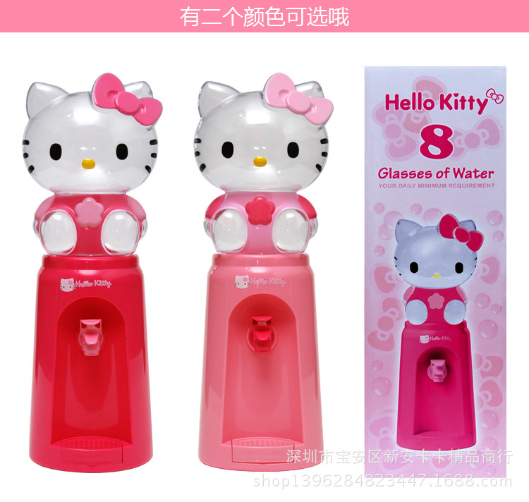 1Piece 2 5 Liters Mini Water Dispenser 8 Glasses Water Dispenser Hello Kitty Style