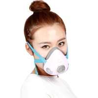 Masks Intelligent Electric Respirator Anti Fog Haze Pm2.5 Activated Carbon Special Formaldehyde Pregnant Secondhand Mask
