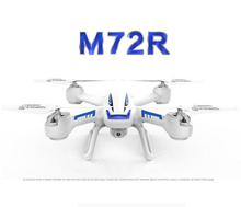 2016 TK M72 /M72R RC Helicopter 2.4GHz 6-Axis Gryo Headless Mode with 0.5MP HD Camera& LCD display Cool night lam