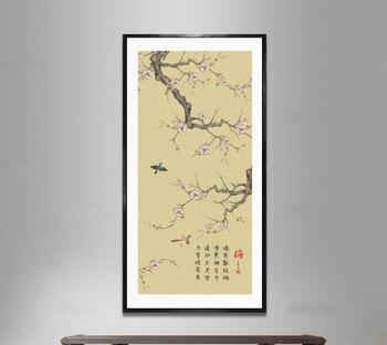 çin Mürekkep Boyama Erik Saksağan Desen 1 Piece Poster çerçevesiz