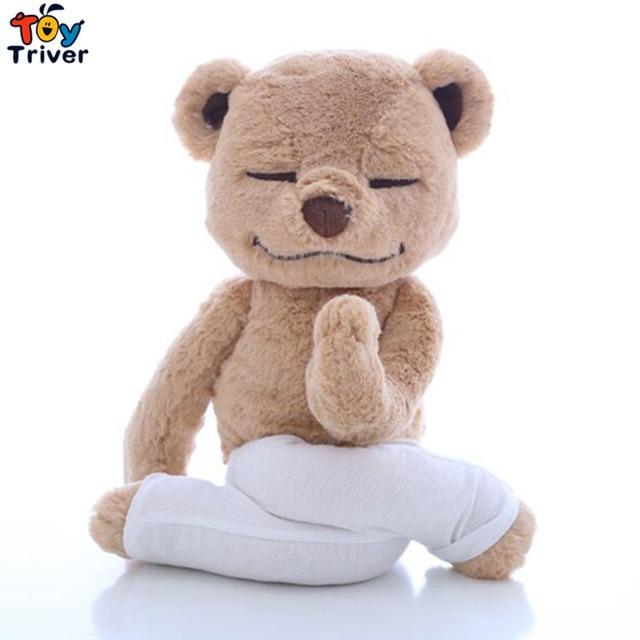40 Cm Felpa Yoga Oso Muneca De Peluche Osos De Peluche Bebe Ninos