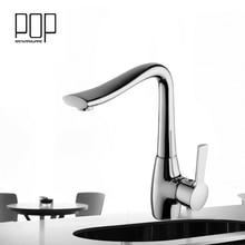 Поп высокого класса ванная комната кухонный кран меди холодной и горячей воды стиральная растительное бассейна кран может вращаться на K6141