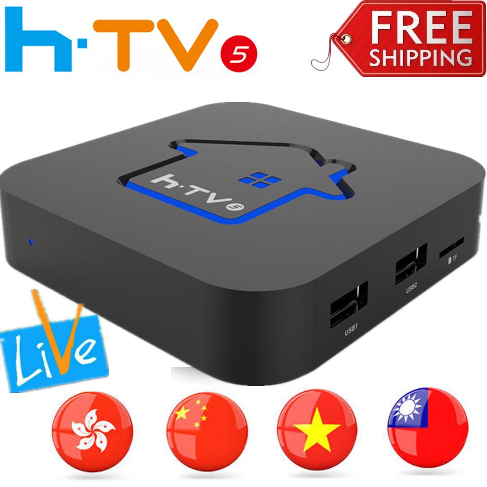 Prix pour Nouvelle Version!! HTV5 HTV BOÎTE IPTV En Direct HD Films Chine HONG KONG Taiwan Vietnam Livraison Canaux streaming boîte HTV 5-AUCUN Mois Frais