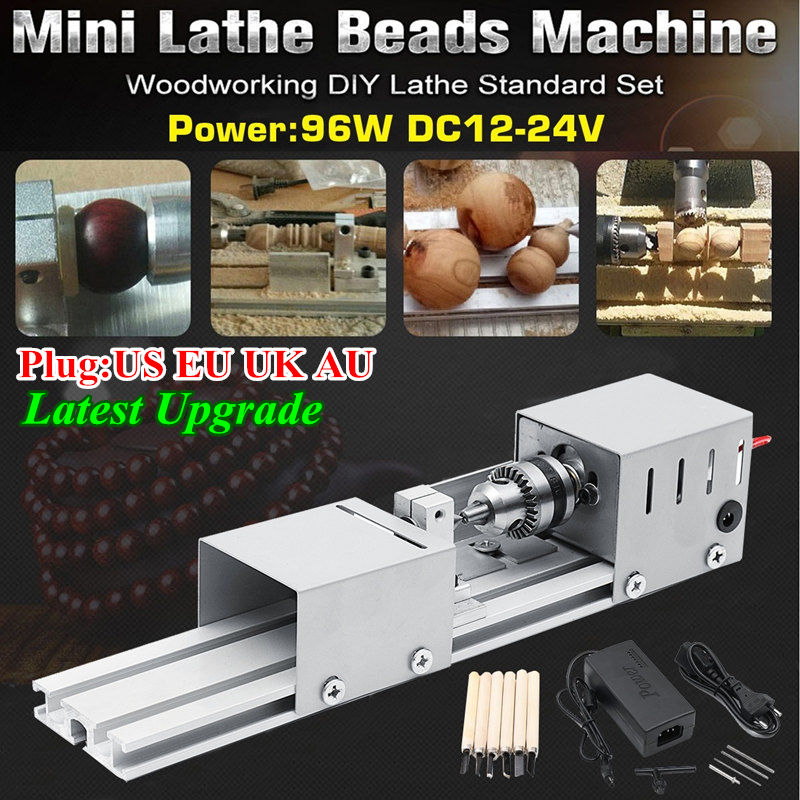 Mini wooden lathe DC12-24V 96W pearl machine woodworking mini desktop lathe woodworking mini processing tool DIY wood mini lathe