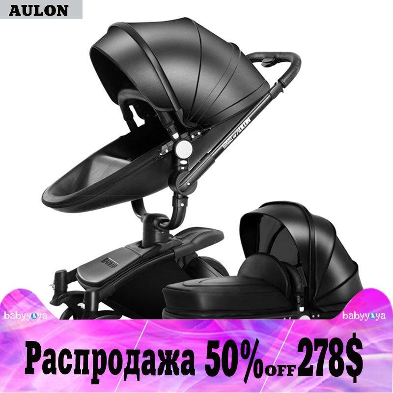 Aulon bébé poussette livraison gratuite en cuir De Luxe bébé poussette 2 dans 1 mode poussette poussette Européenne pour avoir menti et siège soutien-gorge