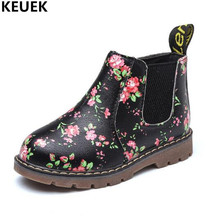 New Children boots Girls PU Leather Ankle Boots Baby Toddler Shoes Kids Boots Spring/Autumn Student Motorcycle boots 018 new children martin boots autumn zip ankle boots girls toddler cotton shoes winter kids snow boots student shoes baby 04