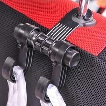 Крепежа вешалки автокресло вешалка крюк двойной организатор клип авто автомобиля шт./лот