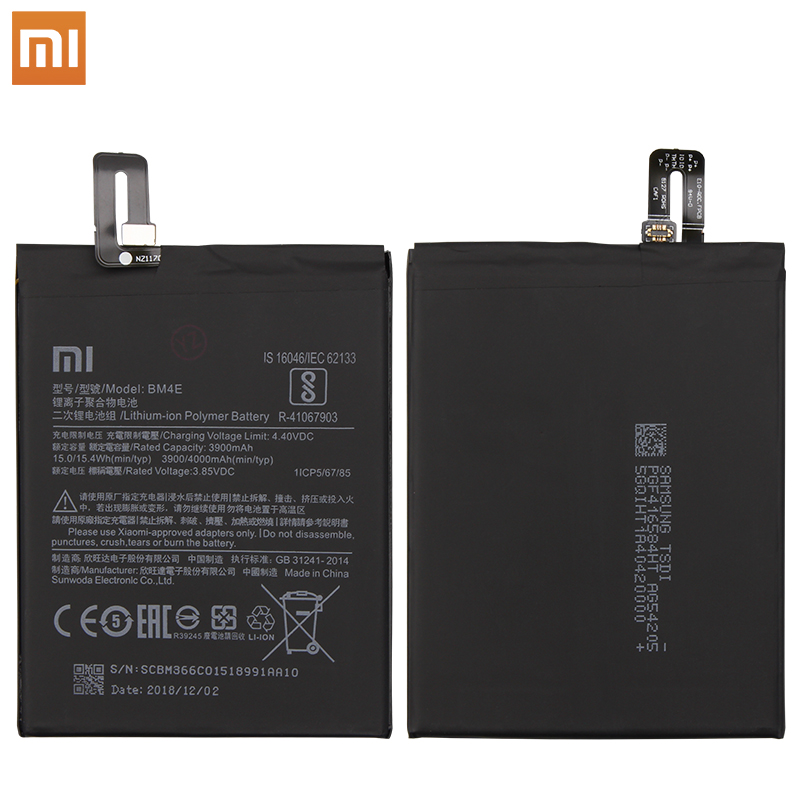 Image 4 - Xiao Mi Original Phone Battery BM4E for Xiaomi Mi Pocophone Poco F1 3900mAh Replacement Batteries Free Tools-in Mobile Phone Batteries from Cellphones & Telecommunications