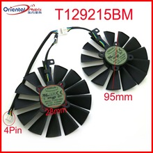 T129215BM T129215SM 12V 0.25A 95mm VGA Fan For ASUS RX580 RX570 RX470 GTX1080Ti 1070Ti 1050Ti 1050 Graphics Card Cooling