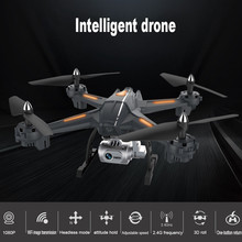 Portable Suitable Charging Global Drone S5 5.8G 1080P WiFi FPV Camera RC Quadcopter Drone Aircraft Hot convenient and practical