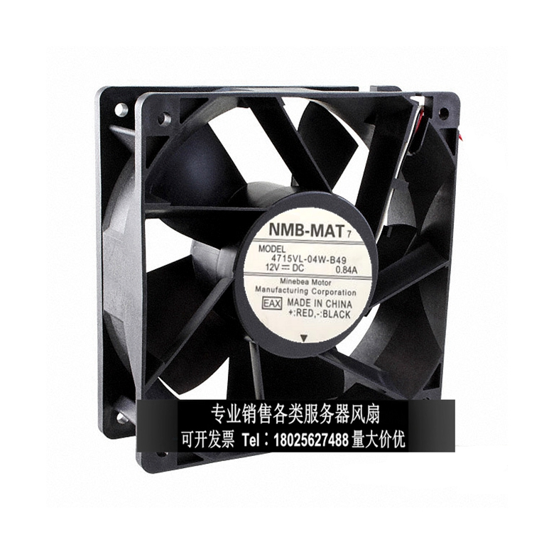 Original NMB 4715VL-04W-B49 12V 0.84A 12038 120 * 120 * 38MM 12CM 3pin bearing cooling fan delta afb1212hhe 12038 12cm 120 120 38mm 4 line pwm intelligent temperature control 12v 0 7a