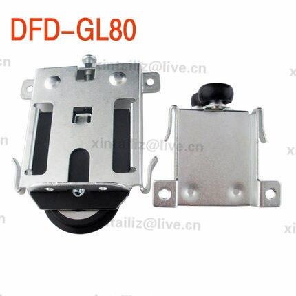 Ruote Per Ante Scorrevoli Armadio.Dfd Gl80 Di Alta Qualita Elevato Carico Armadio Con Ante Scorrevoli