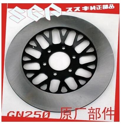 STARPAD For Suzuki GN250 front brake disc free shipping fpgas 101