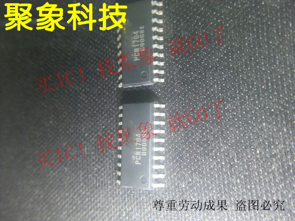 купить Free shipping 10pcs/lot PCM1704U PCM1704 DAC SOP audio decoder new original по цене 22133.87 рублей