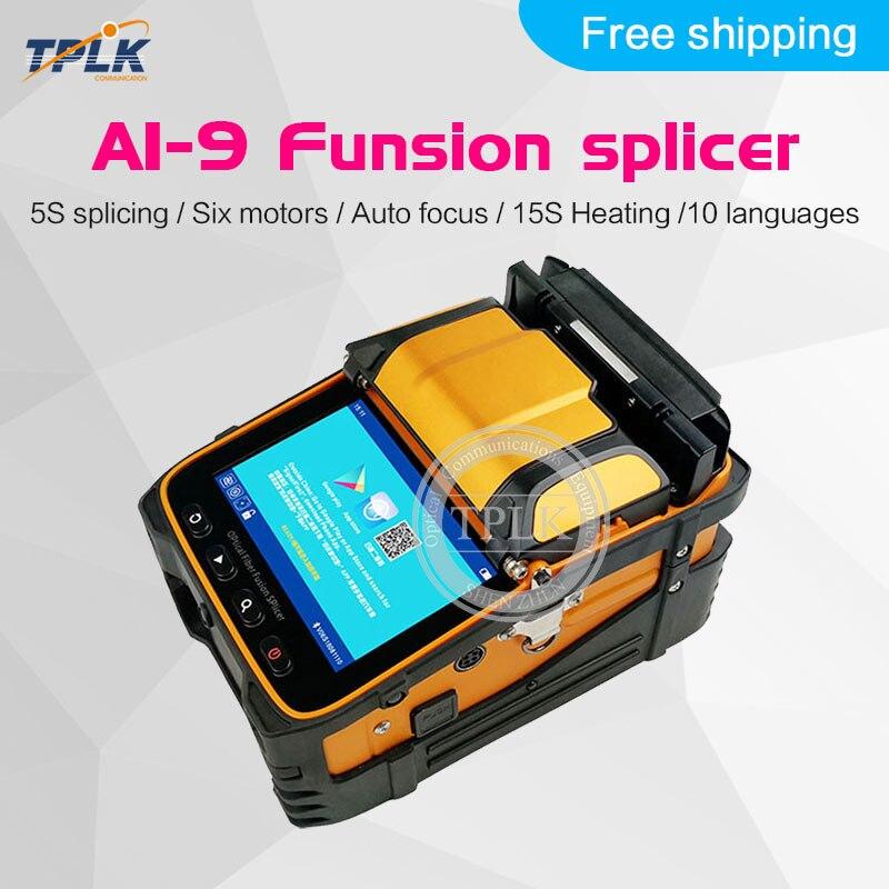 Лучшая цена AI-9 Автоматическая SM& MM Многоязычная интеллектуальная FTTH машина для сращивания оптического волокна волоконно-оптического сплайсера