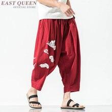 Calças tradicionais chinesas streetwear algodão linho harem dos homens roupa de cânhamo calças japonesas kimono calças kk2866
