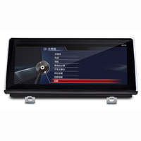 8 8 Inch Screen Android 4 4 Car Navigation GPS System Stereo Media Auto Radio DVD