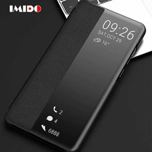 IMIDO Flip Cover Leather Phone Case For Huawei P30 Pro P20 P10 Plus Mate10 Mate20 Smart View Back