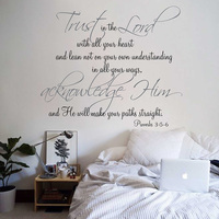 Religious Quote Vinyl Wall Decal Trust In The Lord With All Your Heart Proverbs Scripture Quotes